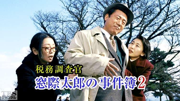 5a157d3b494f4.jpg?resize=1200,630 - 親の七光り!?違いますよ、小林稔侍の娘は人気女優として活躍中