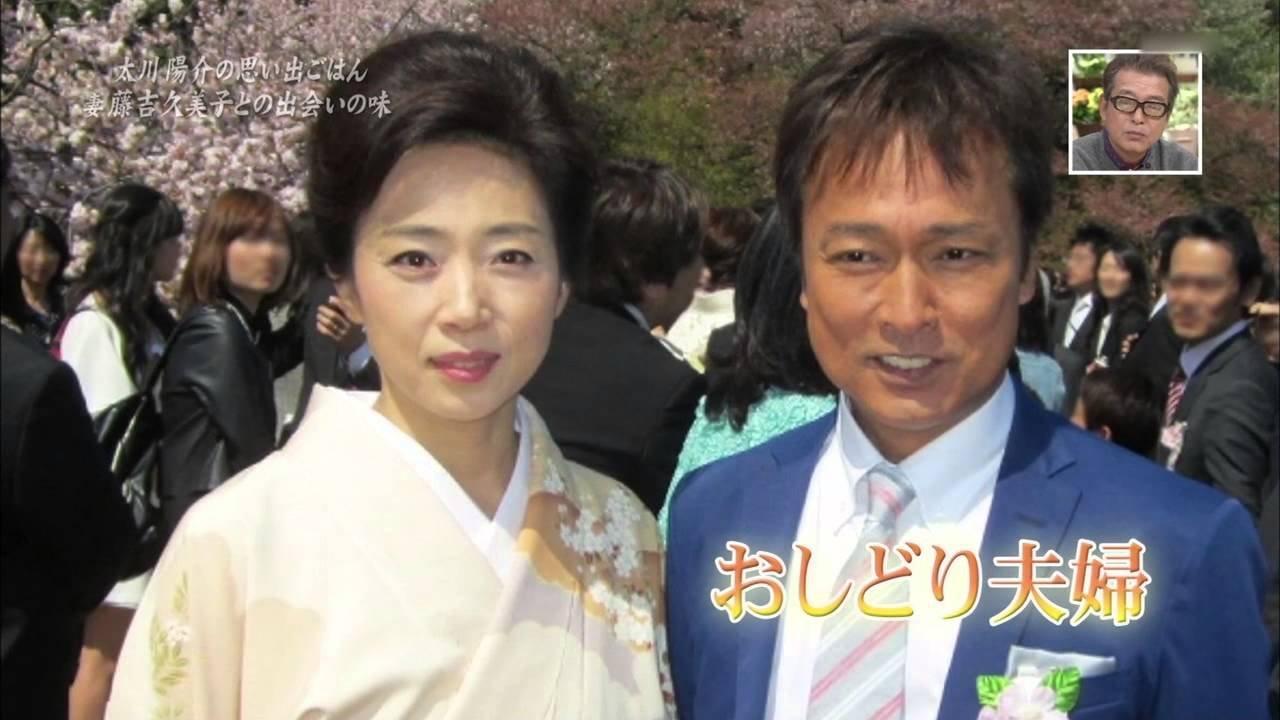 「藤吉久美子 実家」の画像検索結果