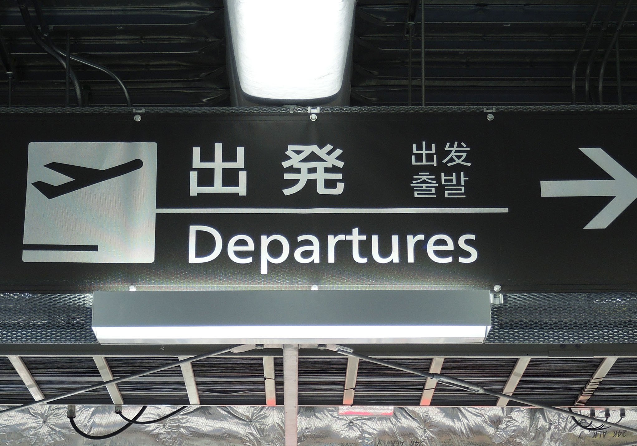 日本のローマ字