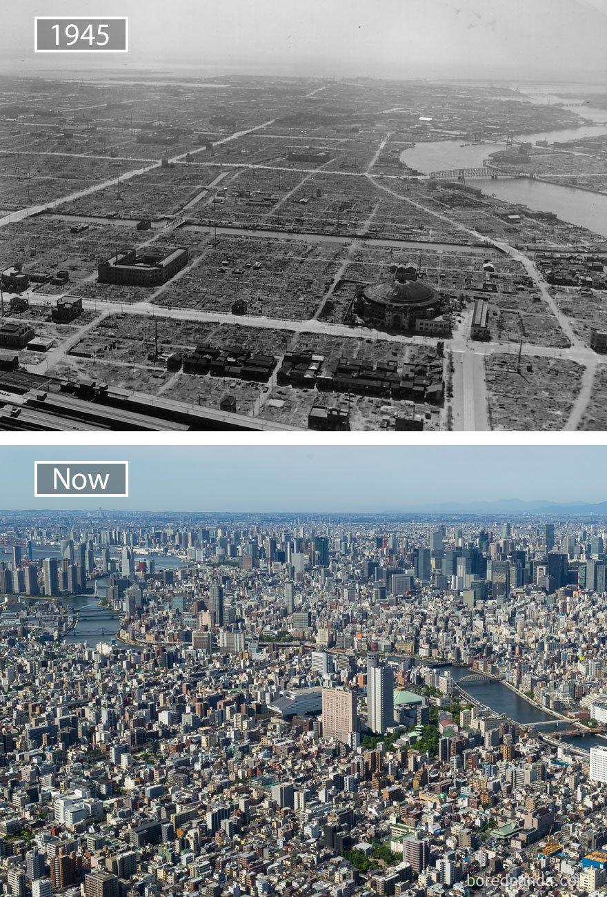 도쿄, 일본 -1945 그리고 지금