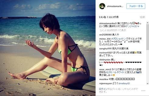 「篠田麻里子 インスタ」の画像検索結果