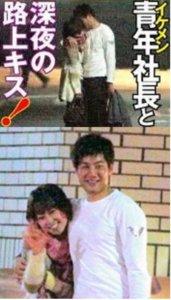 椿原慶子 社長에 대한 이미지 검색결과