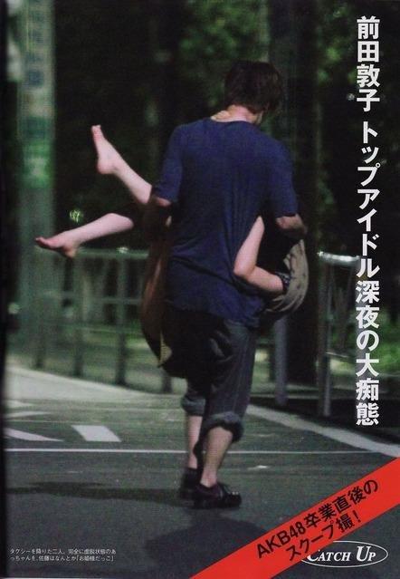 「佐藤健 前田敦子」の画像検索結果