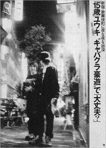 「後藤祐樹 未成年 キャバクラ」の画像検索結果