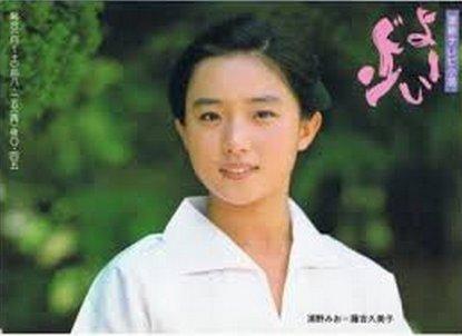 「藤吉久美子 よーいドン」の画像検索結果