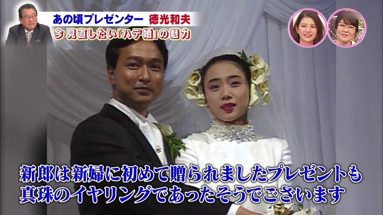 「藤吉久美子 太川陽介」の画像検索結果