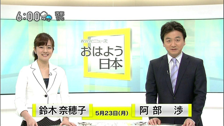 おはよう日本에 대한 이미지 검색결과