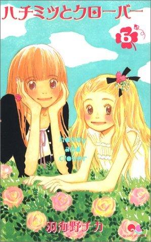 summary of love comics 51W4MWZN6XL.jpg?resize=648,365 - 思わず恋をしたくなる!恋愛漫画まとめ