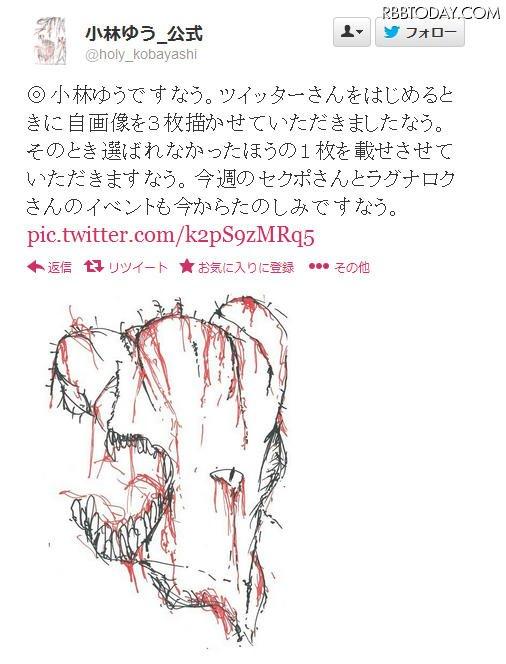 小林ゆう 絵에 대한 이미지 검색결과