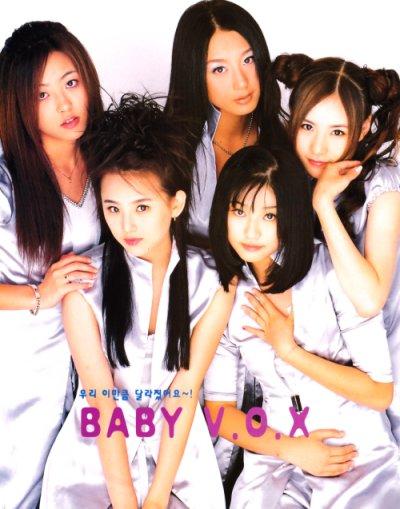 ユンウネ Baby V.O.X에 대한 이미지 검색결과