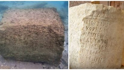 ancient tablet jesus cover 412x232 - 1800-Year-Old Tablet Found Under The Sea Shocks Archaeologists With Information About Jesus!
