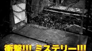 tomb 300x169 - この墓はかなり奇妙な事情でチェーンに縛られている