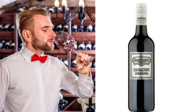1 20.png?resize=1200,630 - 【注目】700円のワインがブラインドテイスティングで「世界一」に選ばれた!