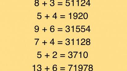2 5 412x232.png?resize=412,232 - ネット上で話題になった天才性テスト