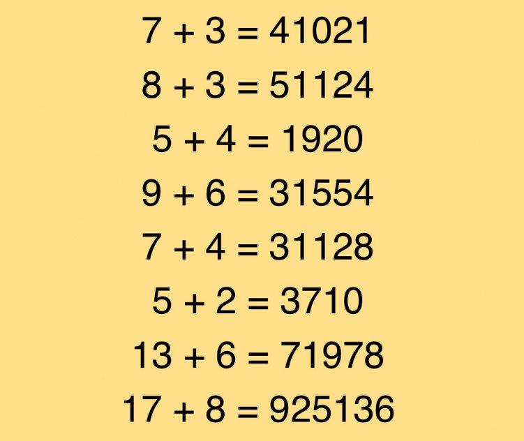 2 5.png?resize=1200,630 - ネット上で話題になった天才性テスト