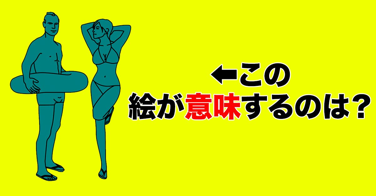 hachi iwate.jpg?resize=1200,630 - 【面白い】外国人観光客を笑わせた日本の案内板