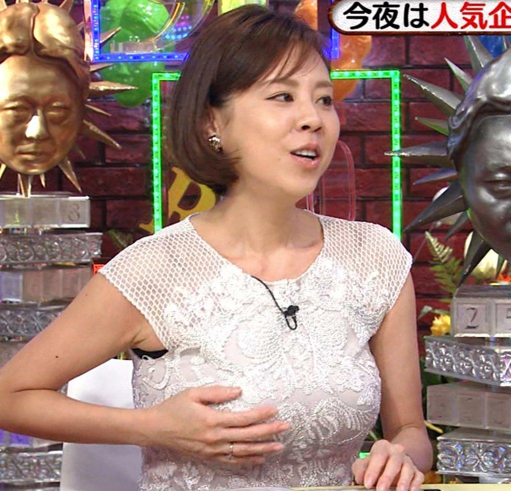 706 1 - アナウンサーの高橋真麻の胸がデカすぎて話題に!
