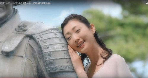 2222222222222.png?resize=648,365 - 成人女優を出演させる宮城宣伝映像が猥褻