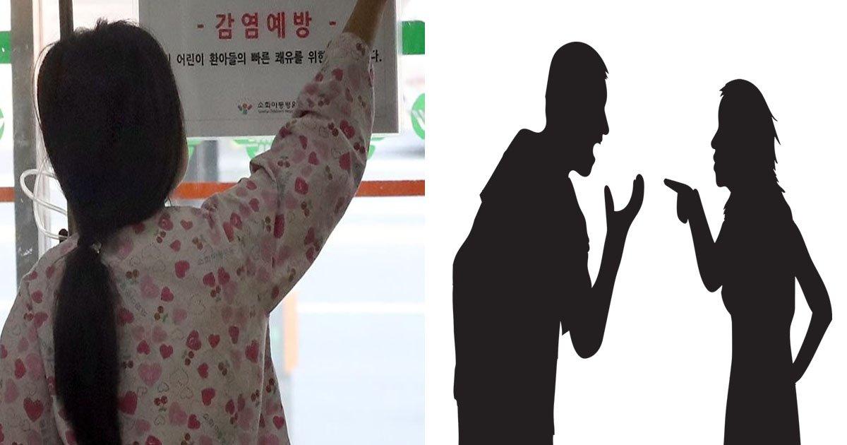 좌 : 연합뉴스(기사와 무관) / 우 : pixabay