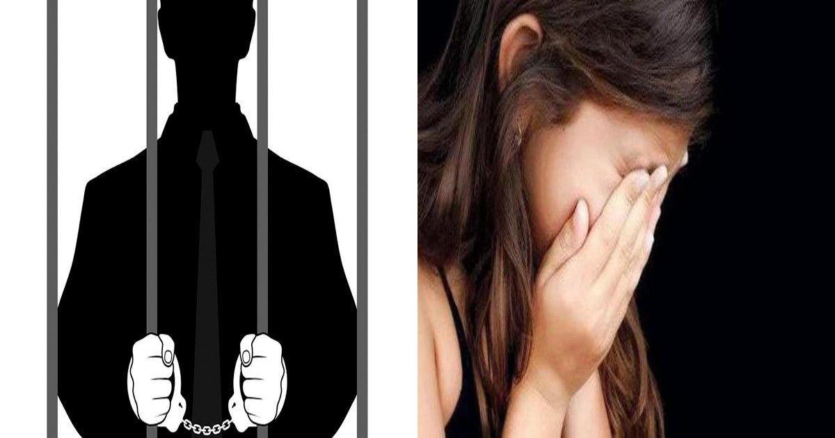article 8 thumb ebb3b5ec82ac.jpg?resize=412,232 - '아동 성범죄자'에 대한 국가별 '강력' 처벌 7가지