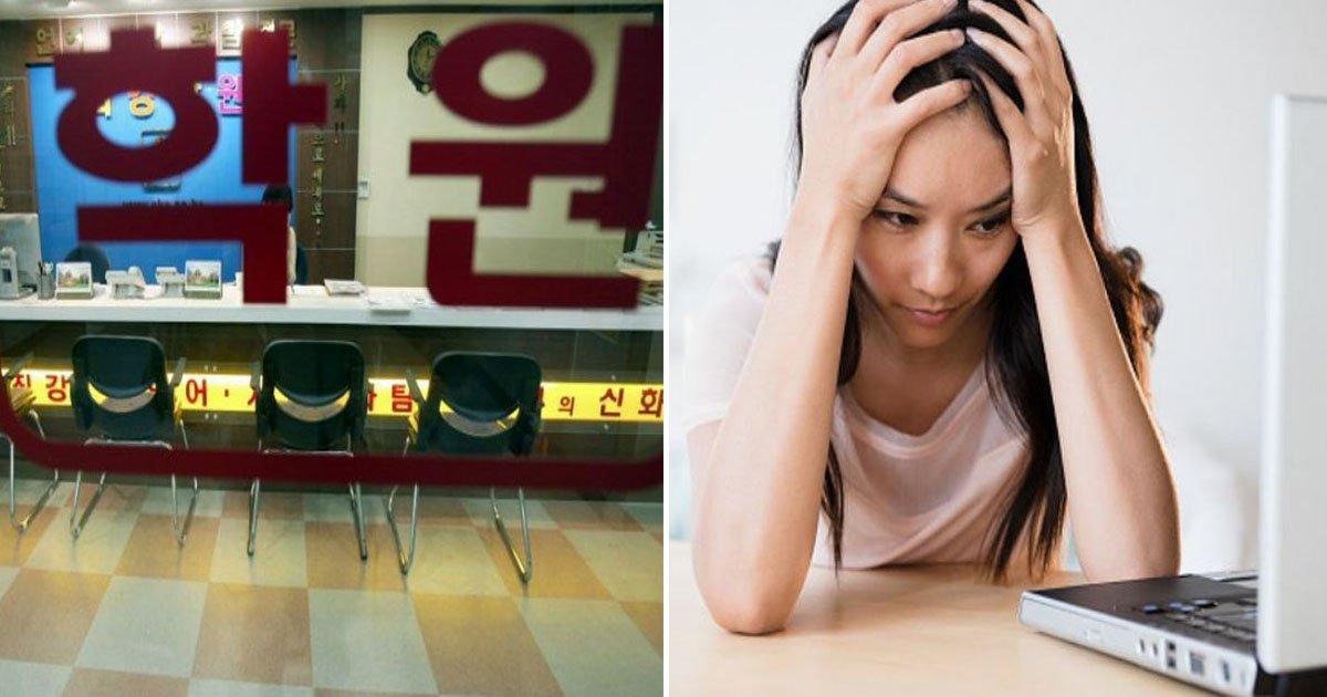 "dsfasdfdsf.jpg?resize=412,232 - ""고3 시누이를 시어머니가 서울 사는 제 '신혼집'에 보낸답니다"""
