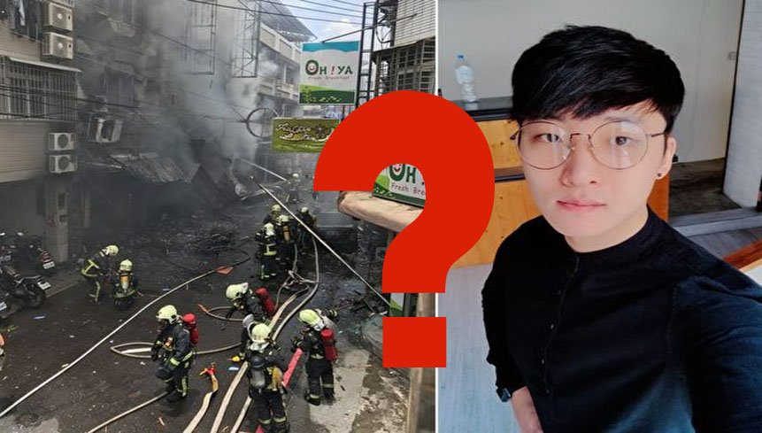 ec8db8eb84ac2.jpg?resize=648,365 - 대만 가스 폭발사고에서 화제가 된 한국인 청년, 그 이유는?