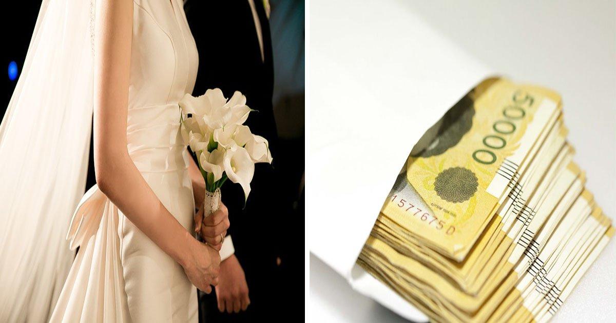 "tjaspf - ""친구 결혼식에 100만원 냈는데, 제 결혼식에는 고작¨"""
