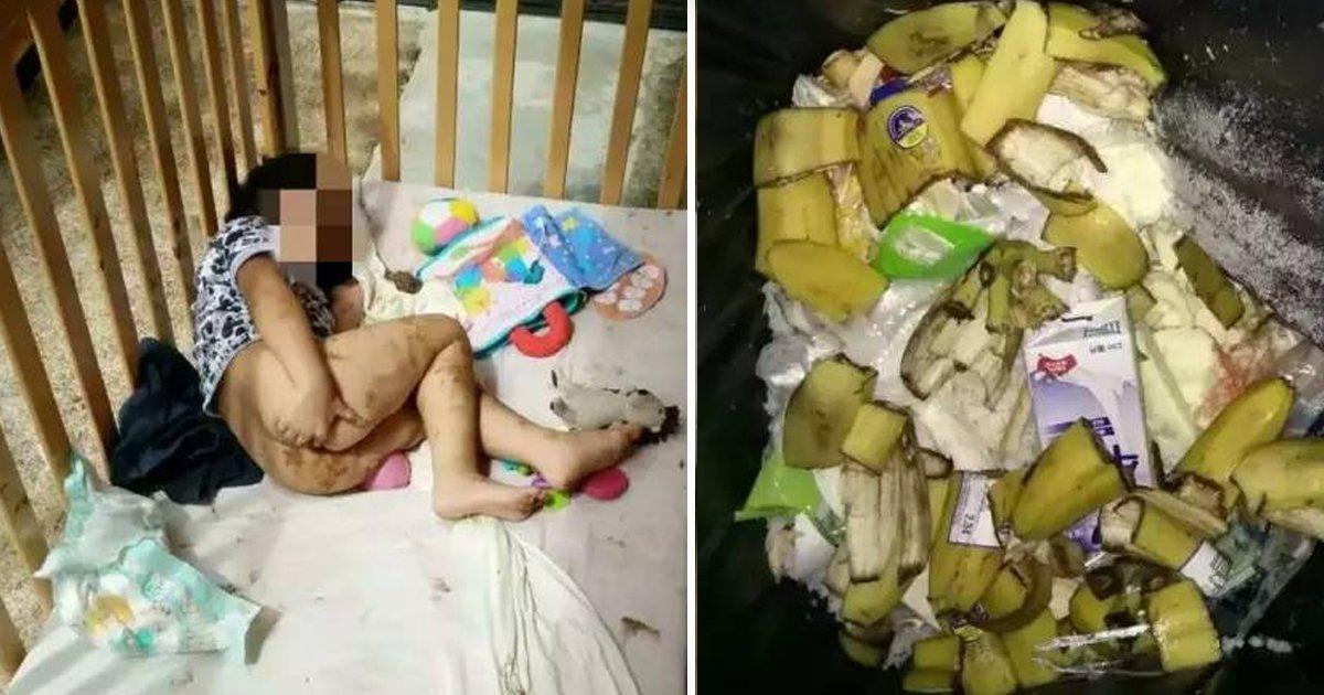 0 - 선생님은 아이들을 폭행하고 '음식물 쓰레기'와 '인분'을 먹였다
