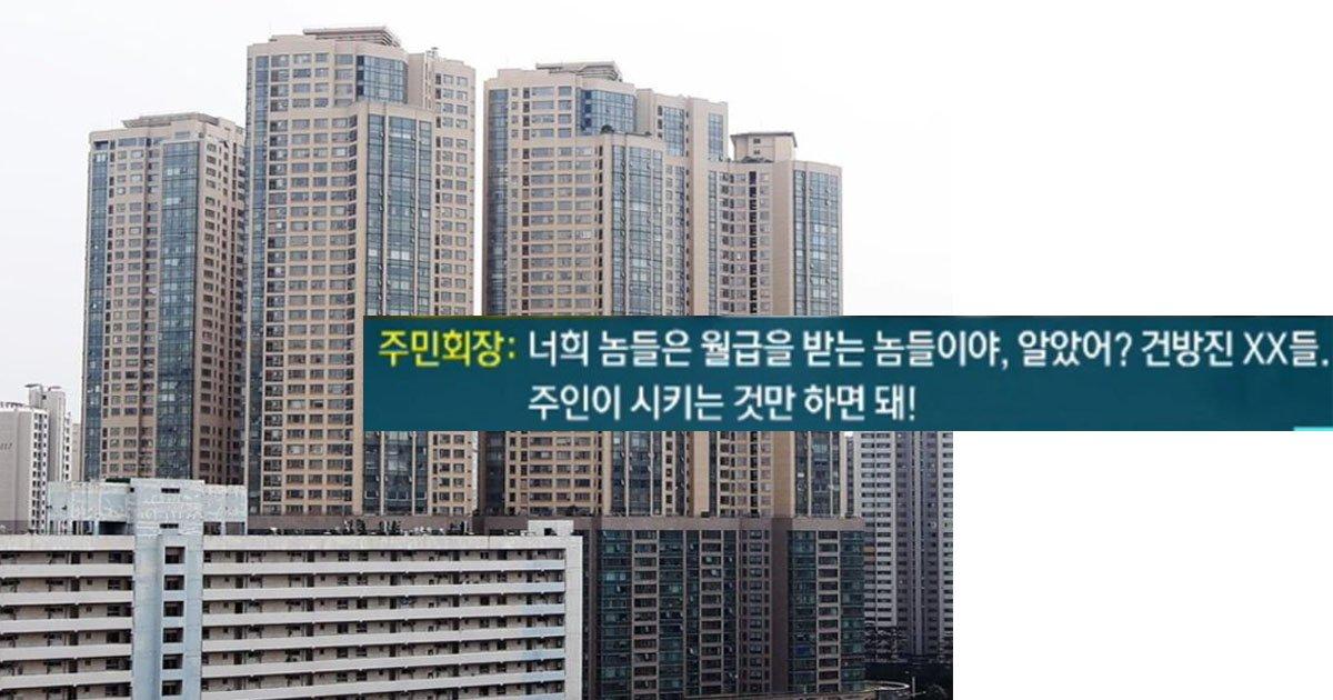 사진 : 연합뉴스, 자막 : SBS