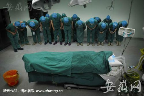 1475192691109 - 기증할 수 있는 모든 장기를 남기고 '숭고한 죽음'을 맞은 의사