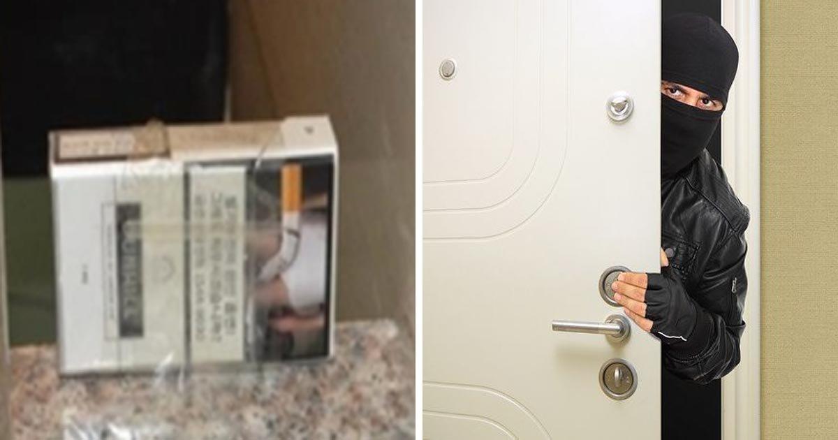 1708080200th - 여성 거주 원룸에 무단 침입한 남성, 집 비밀번호를 알아낸 방법은 '담뱃갑'?!