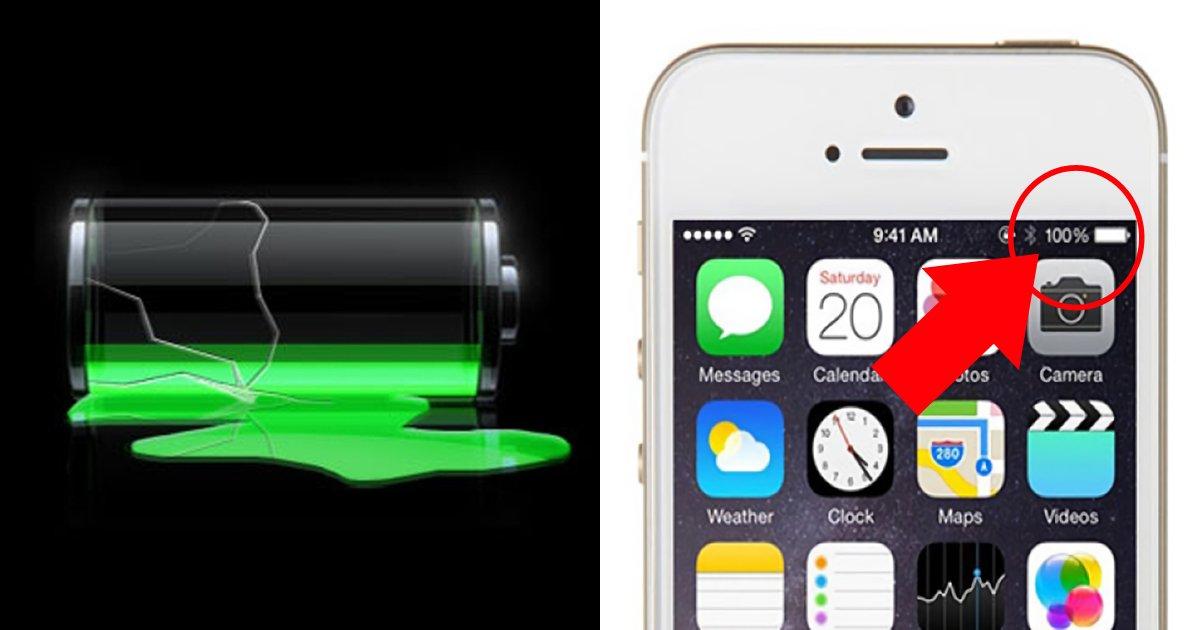 1708280100th2 - '아이폰 배터리' 오래 사용하는 꿀팁 9가지