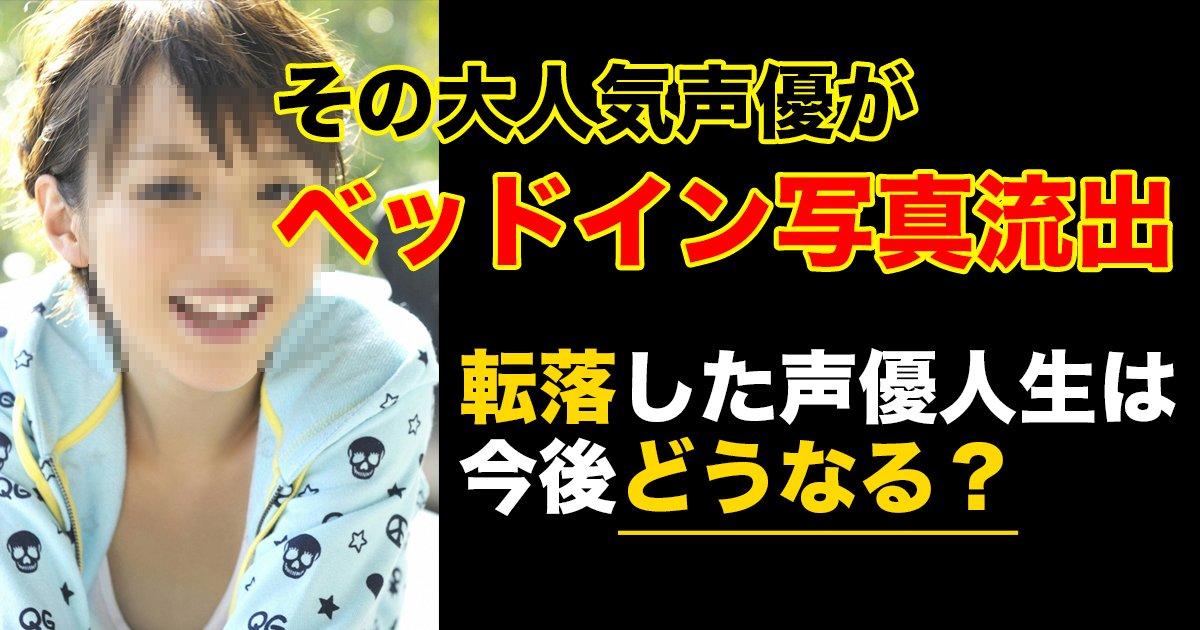 88 hirano - 平野綾ベッドイン写真流出から現在は?転落した声優人生は今後どうなる?