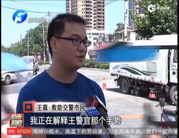 article 4 4 1 - 뜨거운 더위에 도로에서 의식 잃은 교통 경찰, 시민들이 구했다 (영상)