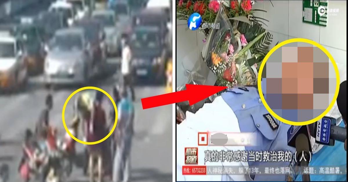 article 4 th22.jpg?resize=412,232 - 뜨거운 더위에 도로에서 의식 잃은 교통 경찰, 시민들이 구했다 (영상)