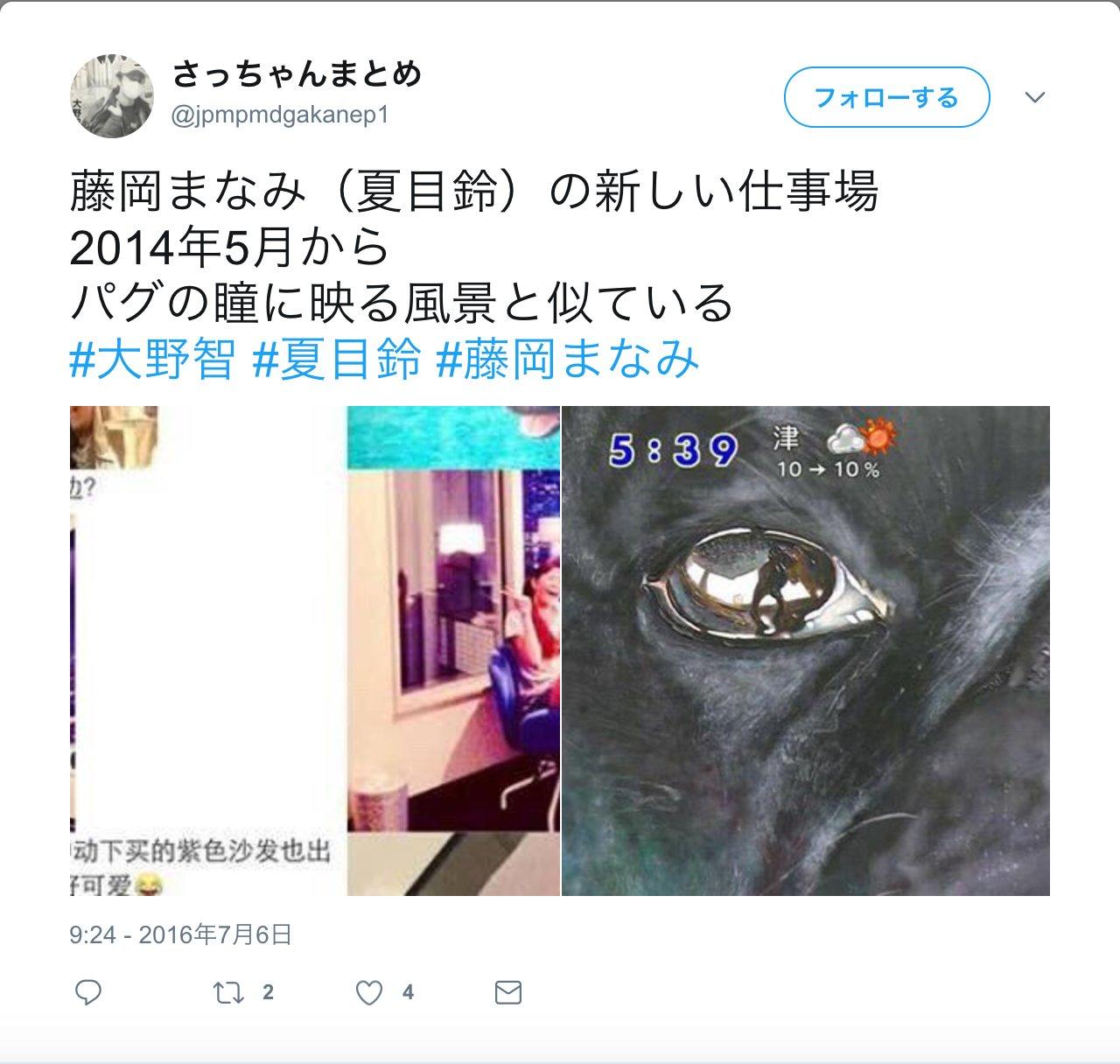 夏目 鈴 インスタ