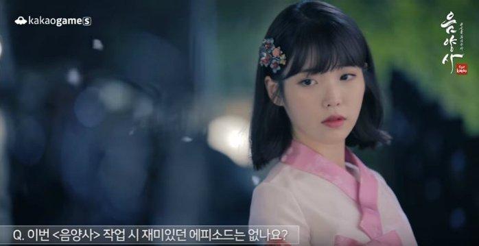 사진 음양사 유튜브 영상 캡처