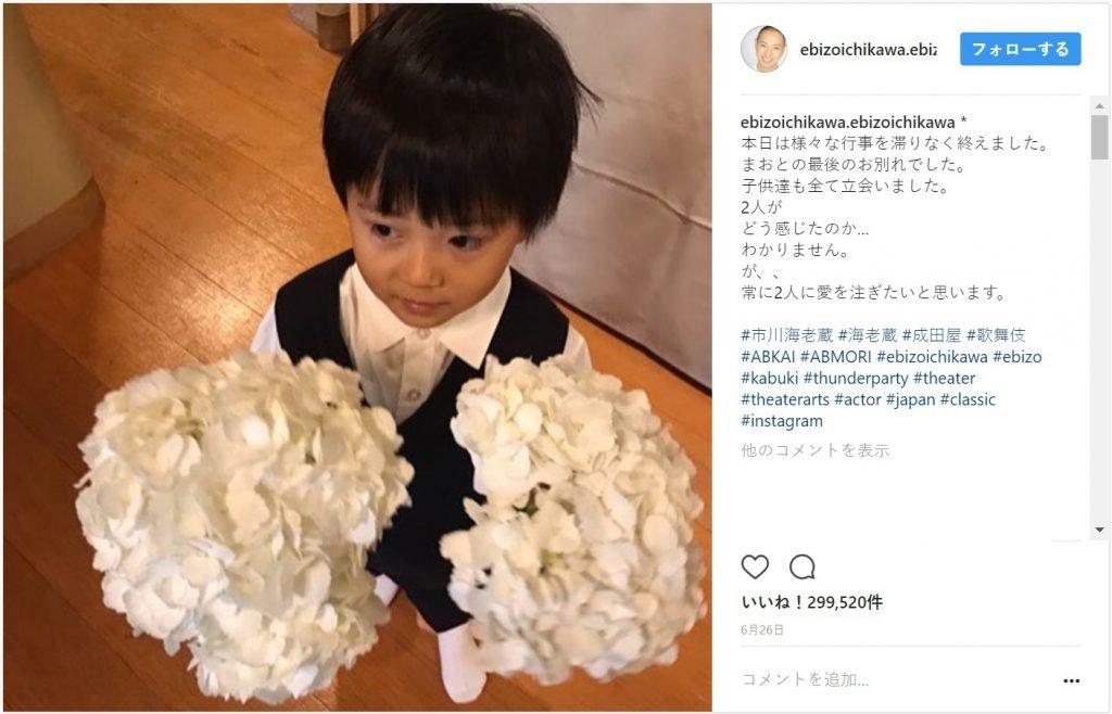 https://www.instagram.com/p/BVzIFLrgGL_/?taken-by=ebizoichikawa.ebizoichikawa