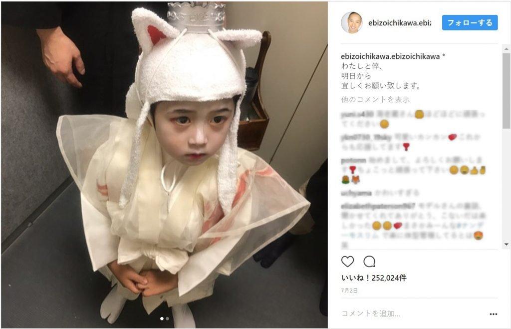 https://www.instagram.com/p/BWCvUyjgnVD/?taken-by=ebizoichikawa.ebizoichikawa