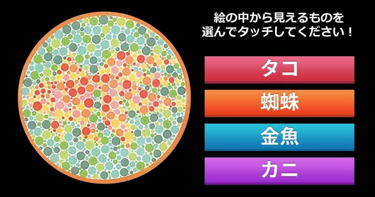 eyesight.jpeg?resize=1200,630 - [潜在意識診断] 何が一番先に見えますか?