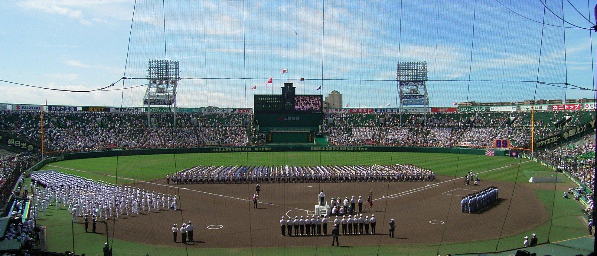 hanshin koshien stadium 2007 19 - 【夏の甲子園】 辛かったけど、負けたけど…幸せだった!負けた野球少年らの熱いメッセージまとめ