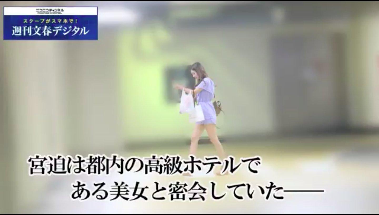 hiroyuki4 - 宮迫博之が小山ひかると不倫!