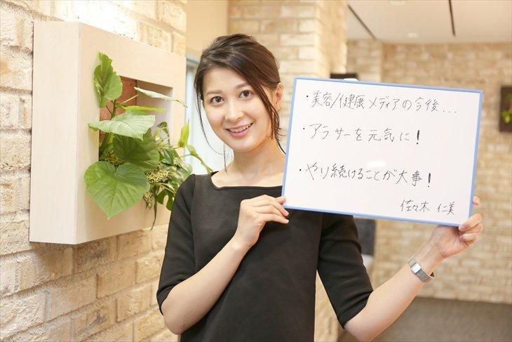 hiroyuki6
