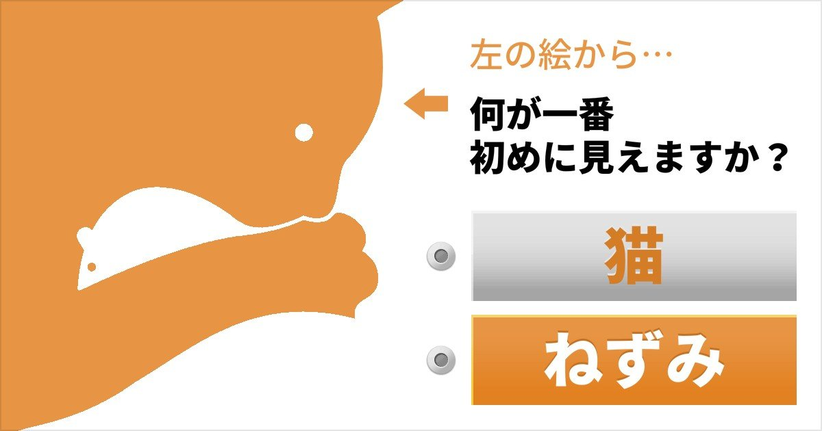 img 59a53147d9ffd.png?resize=1200,630 - [愛 VS 友情] 愛と友情、あなたの選択は?