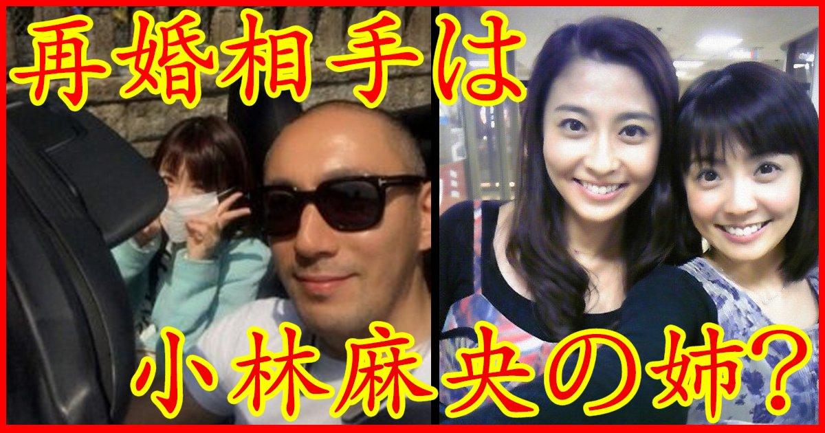 """kobayashi.jpg?resize=412,232 - 市川海老蔵に再婚相手が?麻央さん死別後の""""新しいママ"""""""
