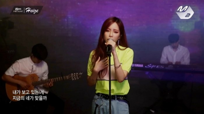 [Mnet Present] 헤이즈(Heize)