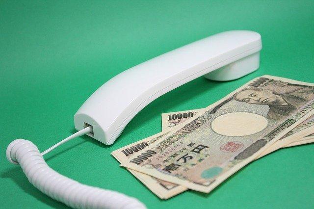 yen-1576311_640