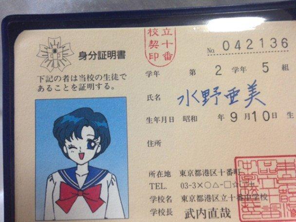 066527ed837cc51e22e3cf3cf142e8c9 - 일본에서 '가장 쓰레기 같은 범죄자'라 불리는 19세 소년