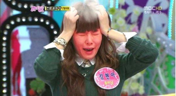 MBC '꽃다발'