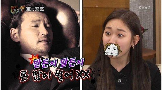 KBS2TV '해피투게더'